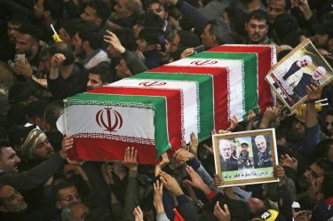 Iranian commander working to suppress protests gunned down outside home