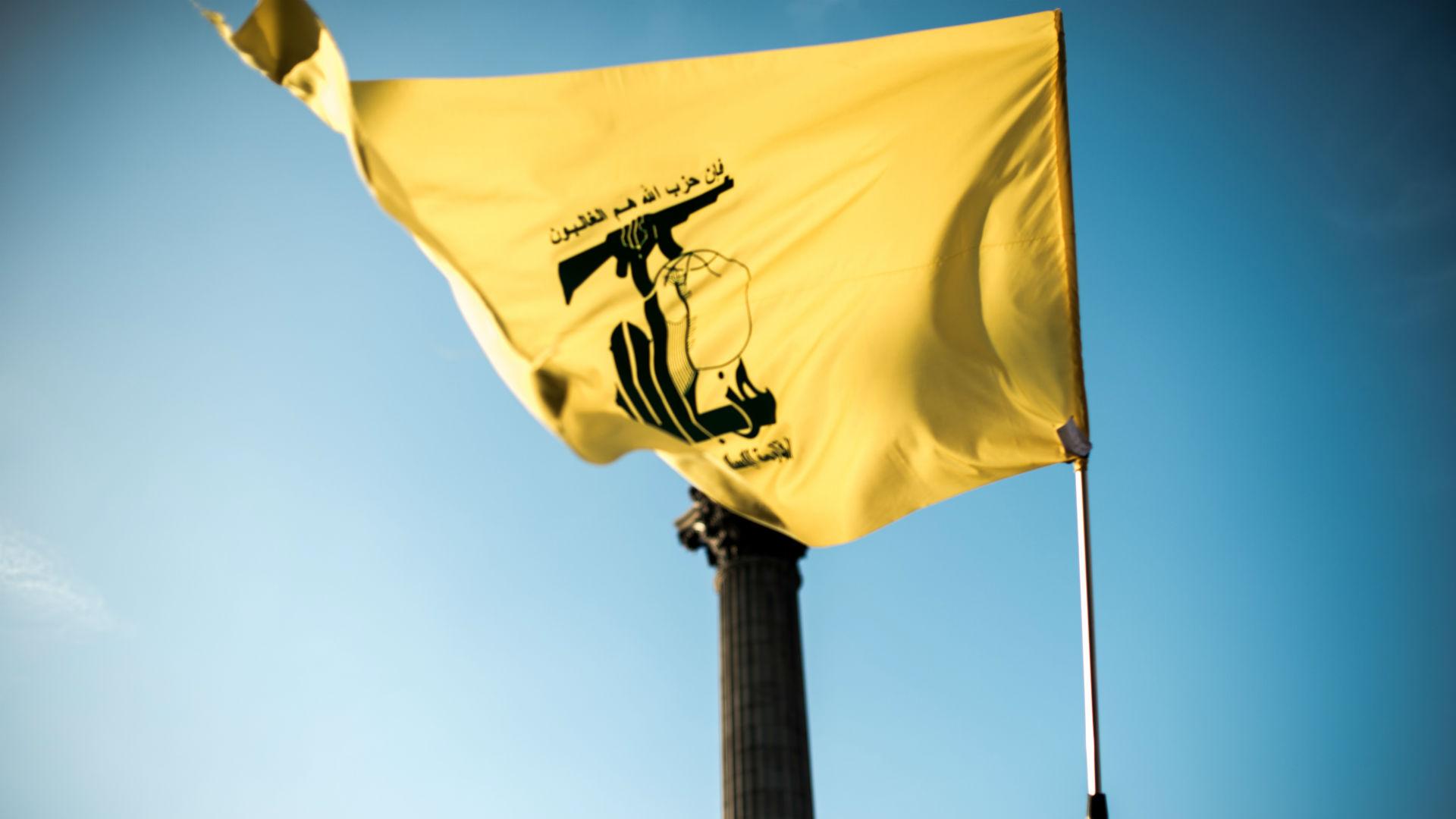 Israel praises Austria move to blacklist Hezbollah from European Union