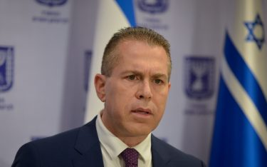 Israel demands Security Council strengthen UNIFIL's mandate
