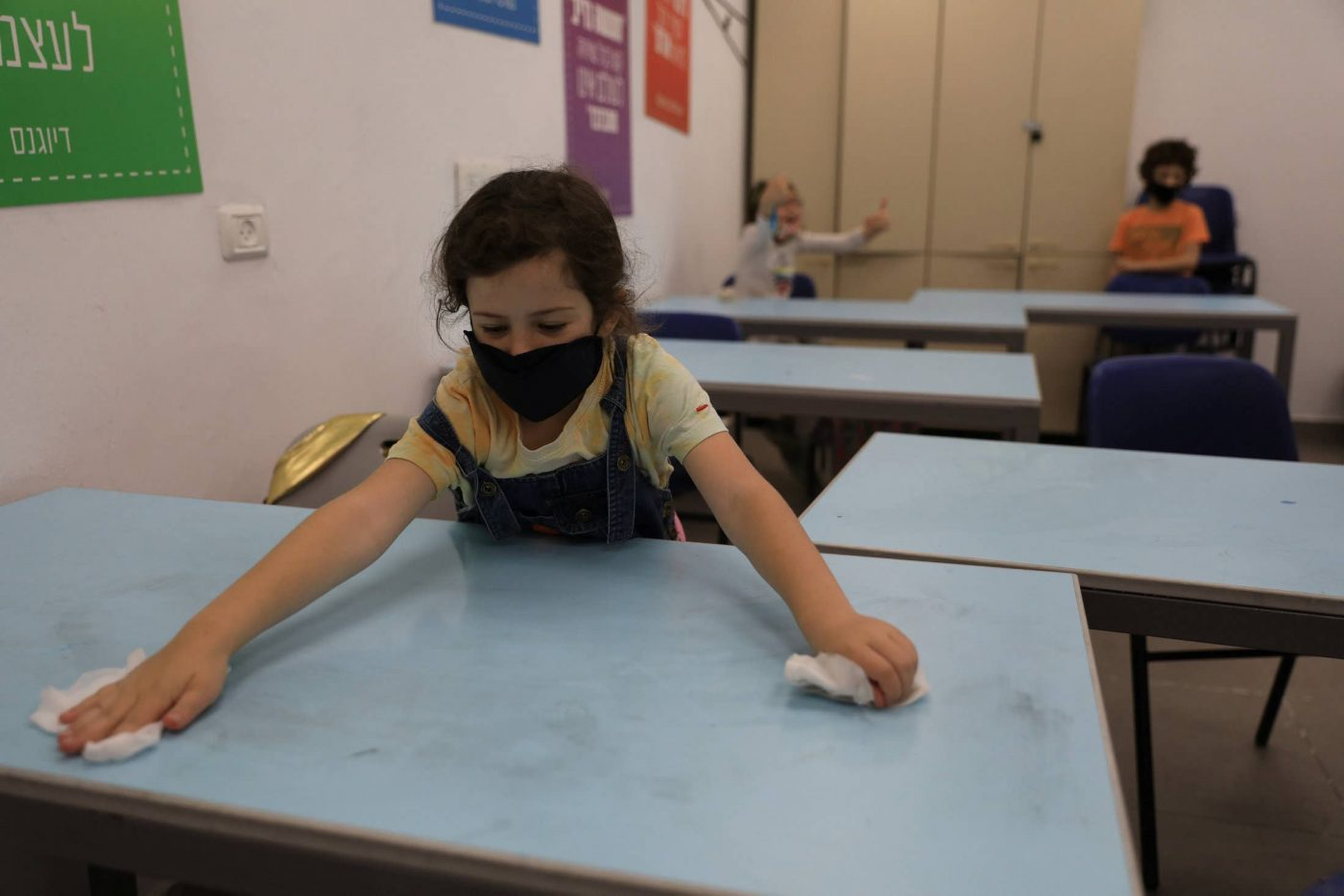 Tel Aviv: Public Institutions Turned House Classrooms