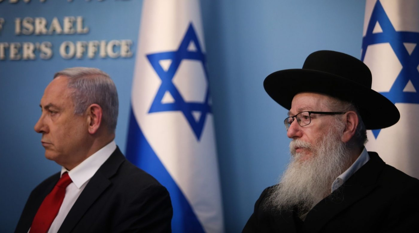 Yaakov Litzman, Top Orthodox Minister, Resigns To Protest New COVID Lockdown