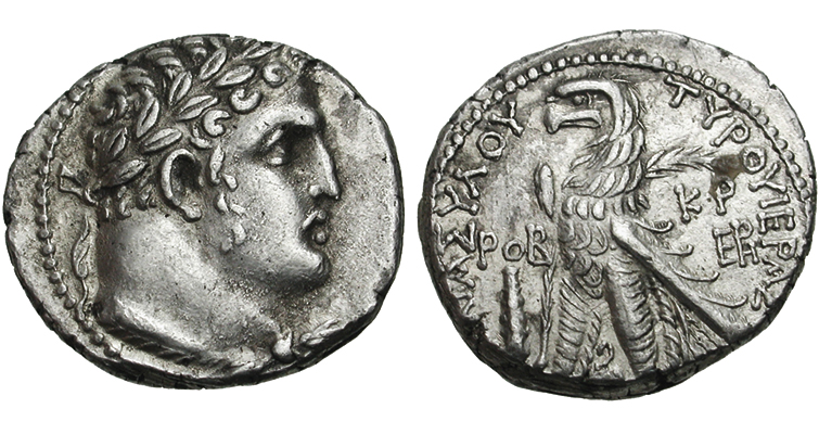 Experts Unearth Rare Coin During Conservation Project
